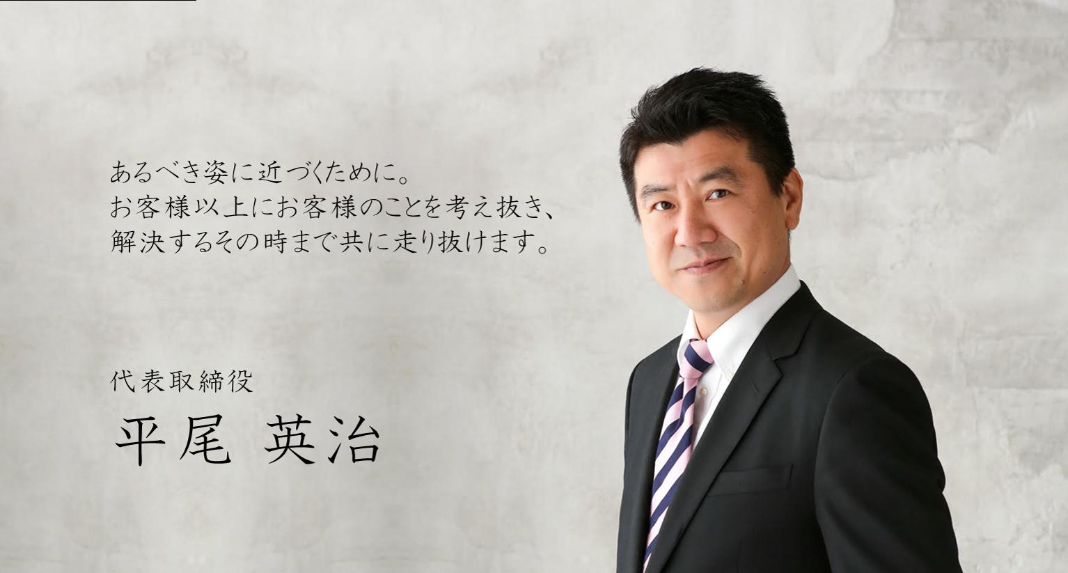 profile-message